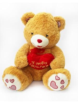 Медведь B1038