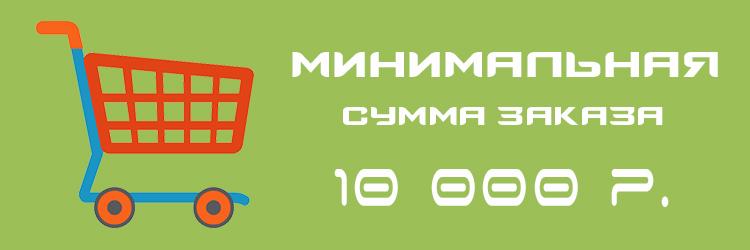 minimalka