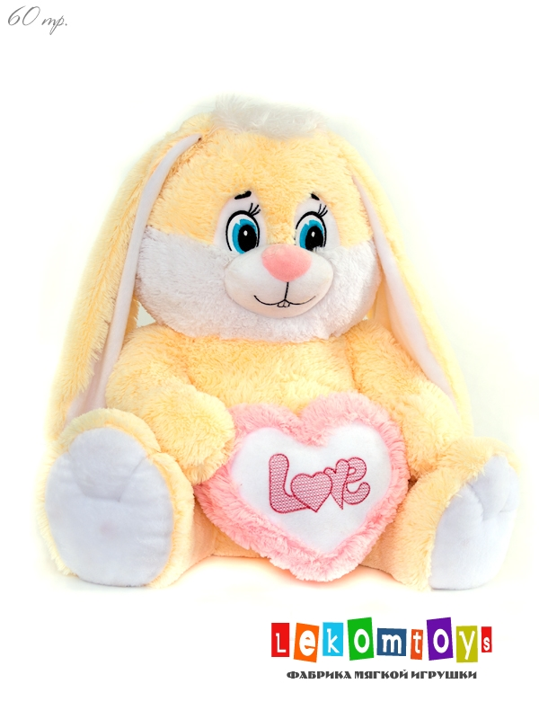 Заяц с сердцем